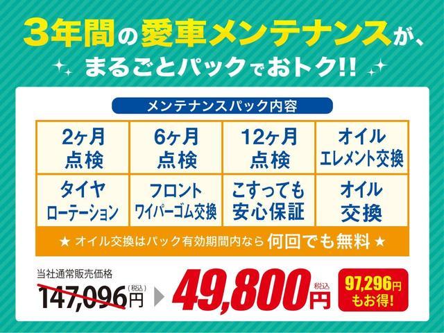 「ホンダ」「フィット」「コンパクトカー」「神奈川県」の中古車35