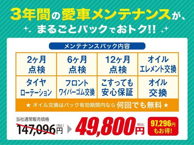 「トヨタ」「ハリアー」「SUV・クロカン」「神奈川県」の中古車42