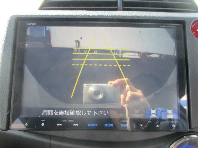 「ホンダ」「フィット」「ステーションワゴン」「神奈川県」の中古車21