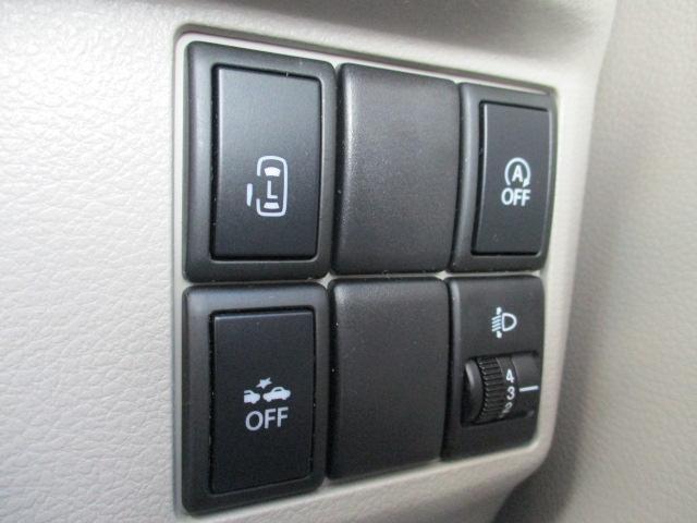 T 禁煙車 ターボ車 社外メモリーナビ 衝突被害軽減S スマートキー ワンセグ CD再生 MSV USB バックカメラ ETC 左側電動スライドドア ステリモ ベンチシート 電格ミラー ミラーウインカー(33枚目)