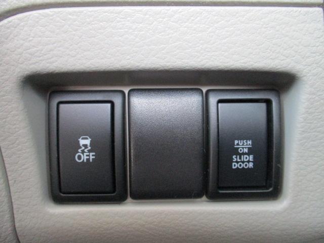 T 禁煙車 ターボ車 社外メモリーナビ 衝突被害軽減S スマートキー ワンセグ CD再生 MSV USB バックカメラ ETC 左側電動スライドドア ステリモ ベンチシート 電格ミラー ミラーウインカー(34枚目)