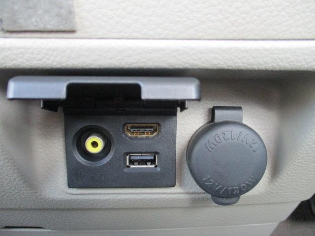 T 禁煙車 ターボ車 社外メモリーナビ 衝突被害軽減S スマートキー ワンセグ CD再生 MSV USB バックカメラ ETC 左側電動スライドドア ステリモ ベンチシート 電格ミラー ミラーウインカー(35枚目)