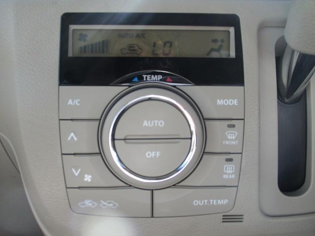 T 禁煙車 ターボ車 社外メモリーナビ 衝突被害軽減S スマートキー ワンセグ CD再生 MSV USB バックカメラ ETC 左側電動スライドドア ステリモ ベンチシート 電格ミラー ミラーウインカー(38枚目)