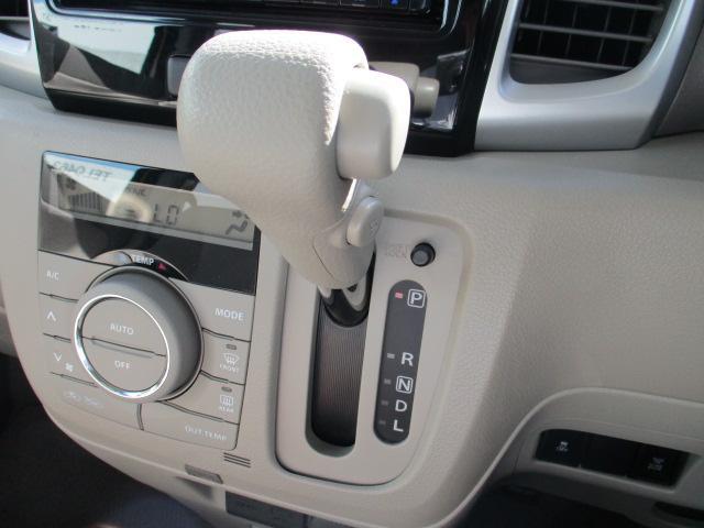 T 禁煙車 ターボ車 社外メモリーナビ 衝突被害軽減S スマートキー ワンセグ CD再生 MSV USB バックカメラ ETC 左側電動スライドドア ステリモ ベンチシート 電格ミラー ミラーウインカー(39枚目)