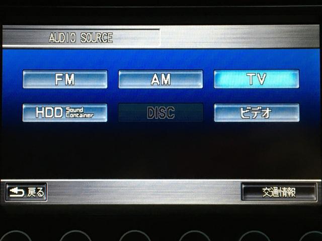 RS Lパッケージ 純正HDDナビ バックカメラ 純正16インチアルミ 純正エアロ スマートキー ワンセグ CD DVD再生 MSV HIDヘッドライト オートライト ETC ステリモ スマートキー パドルシフト(24枚目)