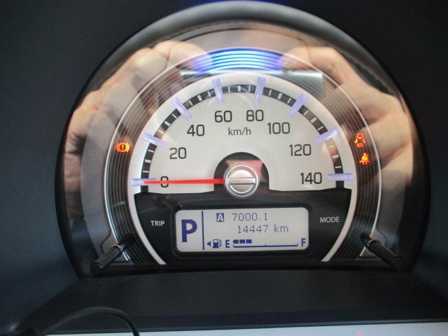 Xターボ 禁煙車 ターボ車 純正8インチSDナビ 衝突被害軽減S レーンアシスト 全周囲カメラ バックカメラ スマートキー ステリモ 純正15インチアルミ シートヒーター HIDヘッドライト Bluetooth(26枚目)