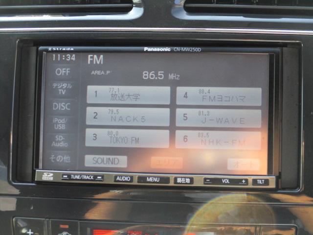 ハイウェイスター Vセレクション パナソニックSDナビ 12セグ CD DVD バックカメラ スマートキー クルコン 革巻きステア ETC 両側PSD ウォークスルー HID フォグ オートライト 純正AW 電格ミラー スペアキー(23枚目)
