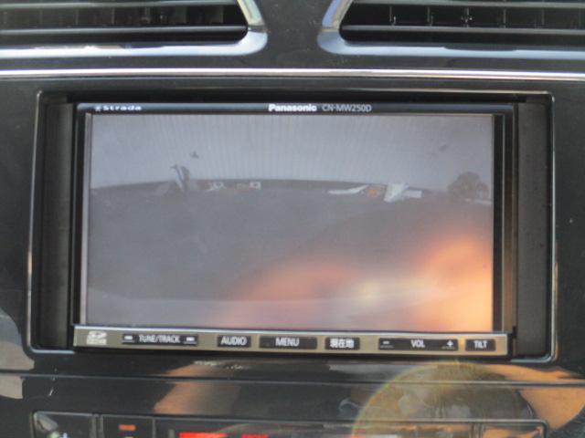 ハイウェイスター Vセレクション パナソニックSDナビ 12セグ CD DVD バックカメラ スマートキー クルコン 革巻きステア ETC 両側PSD ウォークスルー HID フォグ オートライト 純正AW 電格ミラー スペアキー(24枚目)