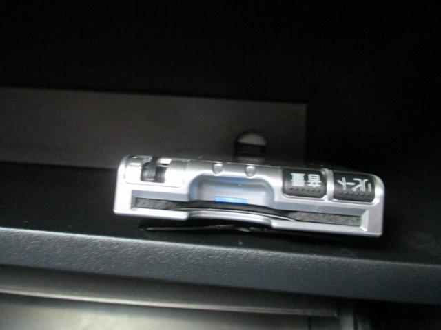 ハイウェイスター Vセレクション パナソニックSDナビ 12セグ CD DVD バックカメラ スマートキー クルコン 革巻きステア ETC 両側PSD ウォークスルー HID フォグ オートライト 純正AW 電格ミラー スペアキー(33枚目)