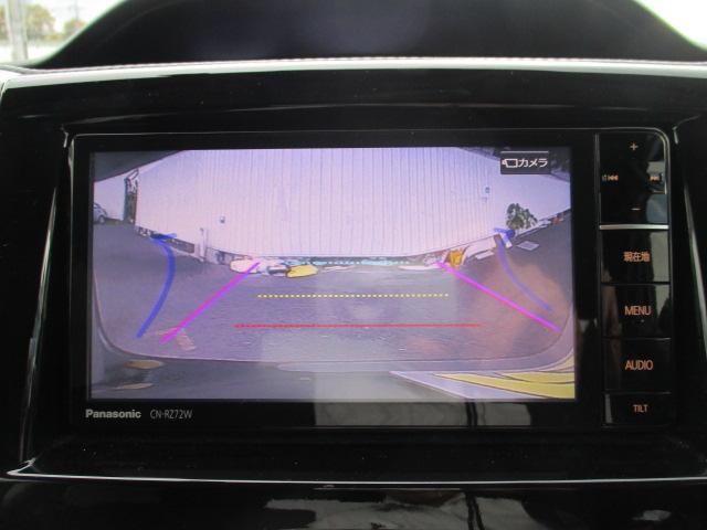 ハイブリッドMV 禁煙車 社外SDナビ バックカメラ 衝突被害軽減S クルーズコントロール レーンアシスト シートヒーター 左側電動スライドドア 純正15インチアルミ LEDヘッドライト フォグ オートライト(23枚目)