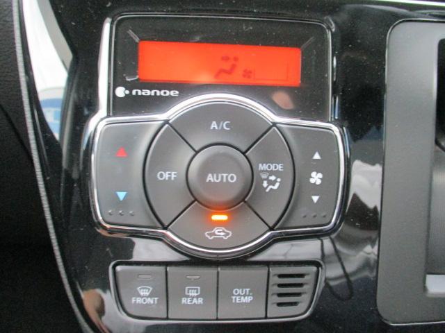 ハイブリッドMV 禁煙車 社外SDナビ バックカメラ 衝突被害軽減S クルーズコントロール レーンアシスト シートヒーター 左側電動スライドドア 純正15インチアルミ LEDヘッドライト フォグ オートライト(26枚目)