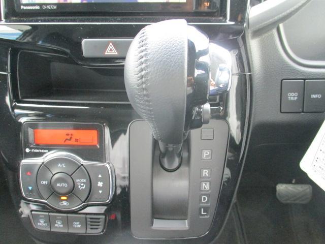 ハイブリッドMV 禁煙車 社外SDナビ バックカメラ 衝突被害軽減S クルーズコントロール レーンアシスト シートヒーター 左側電動スライドドア 純正15インチアルミ LEDヘッドライト フォグ オートライト(31枚目)
