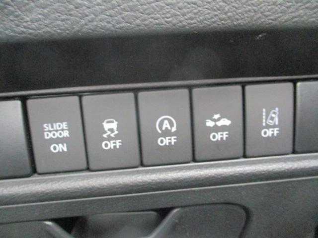 ハイブリッドMV 禁煙車 社外SDナビ バックカメラ 衝突被害軽減S クルーズコントロール レーンアシスト シートヒーター 左側電動スライドドア 純正15インチアルミ LEDヘッドライト フォグ オートライト(33枚目)