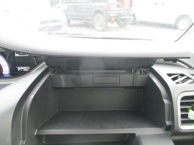 ハイブリッドMV 禁煙車 社外SDナビ バックカメラ 衝突被害軽減S クルーズコントロール レーンアシスト シートヒーター 左側電動スライドドア 純正15インチアルミ LEDヘッドライト フォグ オートライト(35枚目)