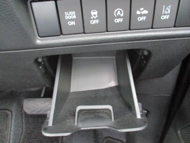 ハイブリッドMV 禁煙車 社外SDナビ バックカメラ 衝突被害軽減S クルーズコントロール レーンアシスト シートヒーター 左側電動スライドドア 純正15インチアルミ LEDヘッドライト フォグ オートライト(40枚目)
