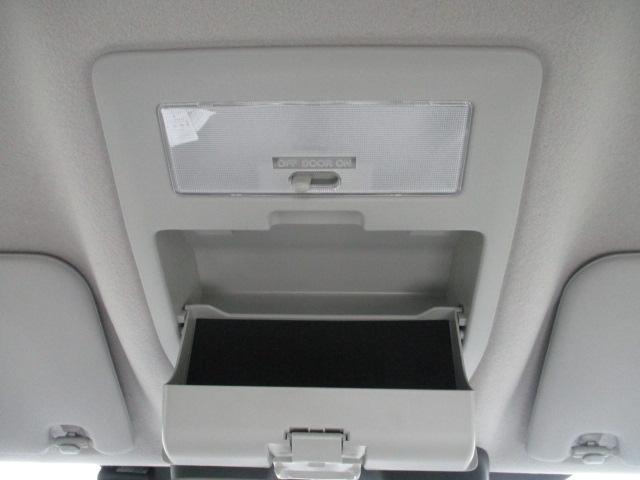 ハイブリッドMV 禁煙車 社外SDナビ バックカメラ 衝突被害軽減S クルーズコントロール レーンアシスト シートヒーター 左側電動スライドドア 純正15インチアルミ LEDヘッドライト フォグ オートライト(44枚目)
