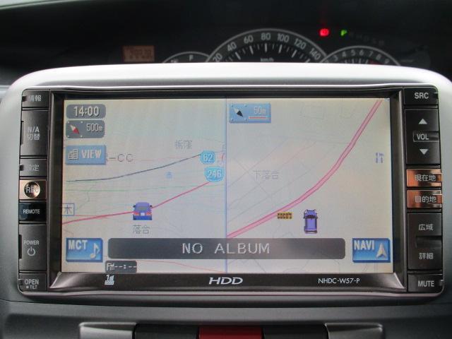 カスタムRS 当店下取車 ターボ車 純正HDDナビ スマートキー 左側電動スライドドア HIDヘッドライト フォグ 純正15インチアルミ ワンセグ CD DVD再生 MSV ETC 革巻きステア スペアキー(23枚目)
