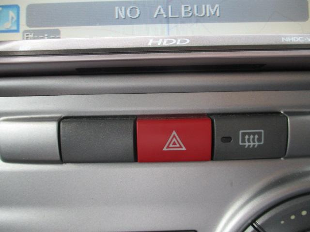 カスタムRS 当店下取車 ターボ車 純正HDDナビ スマートキー 左側電動スライドドア HIDヘッドライト フォグ 純正15インチアルミ ワンセグ CD DVD再生 MSV ETC 革巻きステア スペアキー(26枚目)