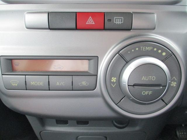カスタムRS 当店下取車 ターボ車 純正HDDナビ スマートキー 左側電動スライドドア HIDヘッドライト フォグ 純正15インチアルミ ワンセグ CD DVD再生 MSV ETC 革巻きステア スペアキー(27枚目)