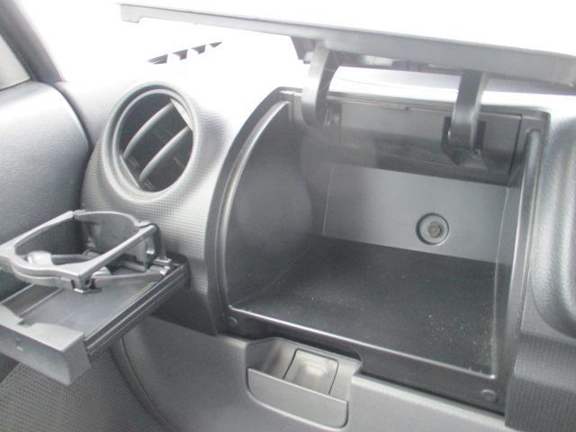 カスタムRS 当店下取車 ターボ車 純正HDDナビ スマートキー 左側電動スライドドア HIDヘッドライト フォグ 純正15インチアルミ ワンセグ CD DVD再生 MSV ETC 革巻きステア スペアキー(39枚目)