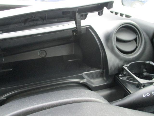 カスタムRS 当店下取車 ターボ車 純正HDDナビ スマートキー 左側電動スライドドア HIDヘッドライト フォグ 純正15インチアルミ ワンセグ CD DVD再生 MSV ETC 革巻きステア スペアキー(40枚目)