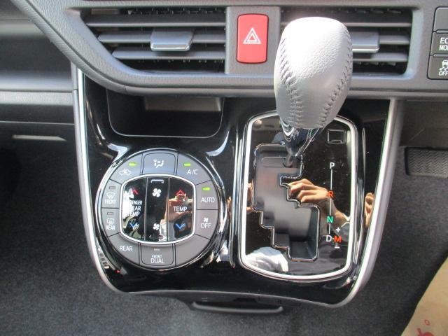 ZS 煌III 登録済み未使用者 禁煙車 衝突被害軽減S 両側電動スライドドア レーンアシスト クルーズコントロール ステリモ LEDヘッドライト フォグ オートライト オートマチックハイビーム 純正アルミ(22枚目)