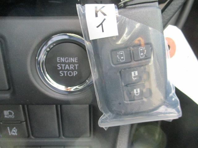 ZS 煌III 登録済み未使用者 禁煙車 衝突被害軽減S 両側電動スライドドア レーンアシスト クルーズコントロール ステリモ LEDヘッドライト フォグ オートライト オートマチックハイビーム 純正アルミ(29枚目)