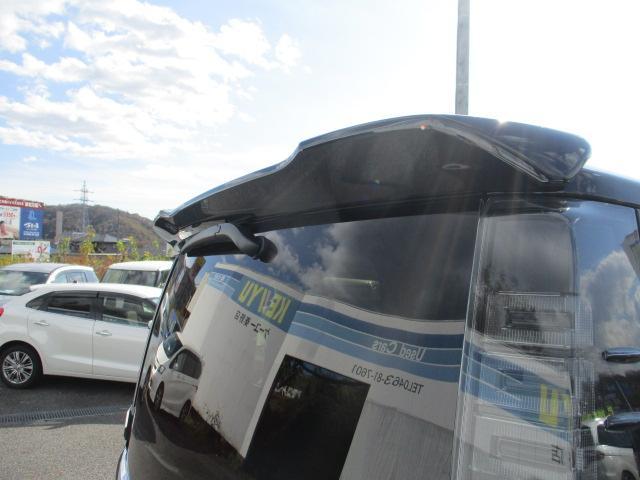 ZS 煌III 登録済み未使用者 禁煙車 衝突被害軽減S 両側電動スライドドア レーンアシスト クルーズコントロール ステリモ LEDヘッドライト フォグ オートライト オートマチックハイビーム 純正アルミ(37枚目)