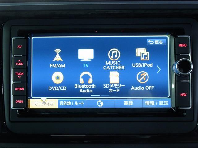 Rラインマイスター 特別仕様車 1オーナー シートヒーター 黒レザー ドラレコ 純正SDナビ バックカメラ Bluetooth CD DVD AUX USB クルコン HIDヘッドライト 純正AW スペアキー・記録簿有(20枚目)