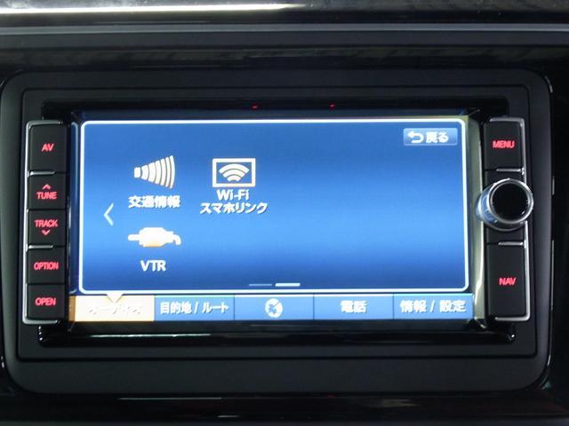 Rラインマイスター 特別仕様車 1オーナー シートヒーター 黒レザー ドラレコ 純正SDナビ バックカメラ Bluetooth CD DVD AUX USB クルコン HIDヘッドライト 純正AW スペアキー・記録簿有(21枚目)