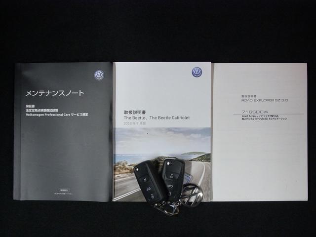 Rラインマイスター 特別仕様車 1オーナー シートヒーター 黒レザー ドラレコ 純正SDナビ バックカメラ Bluetooth CD DVD AUX USB クルコン HIDヘッドライト 純正AW スペアキー・記録簿有(41枚目)