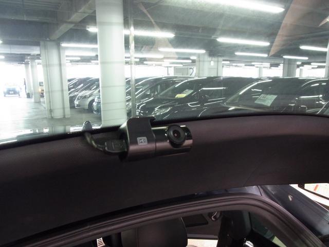 Rラインマイスター 特別仕様車 1オーナー シートヒーター 黒レザー ドラレコ 純正SDナビ バックカメラ Bluetooth CD DVD AUX USB クルコン HIDヘッドライト 純正AW スペアキー・記録簿有(42枚目)