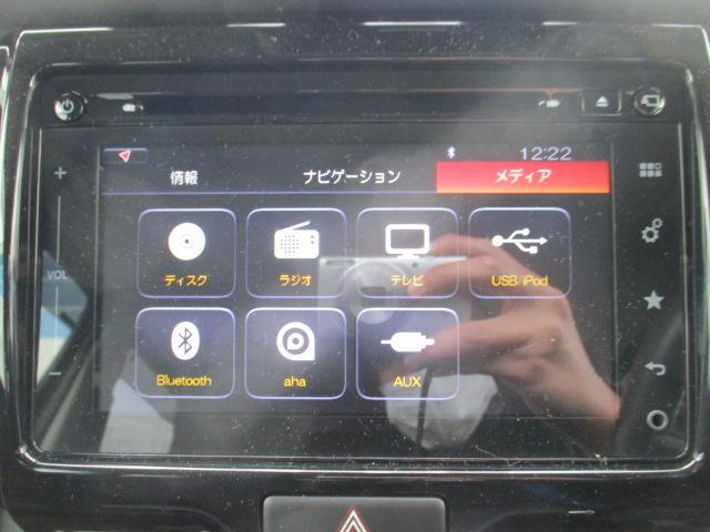 JスタイルIIターボ ユーザー下取車 1オーナー 4WD メーカーOPナビ 12セグ DVD BTオーディオ アラウンドビューモニター ドラレコ ASV クルコン ETC ハーフレザー シートヒーター 純正AW HID(28枚目)