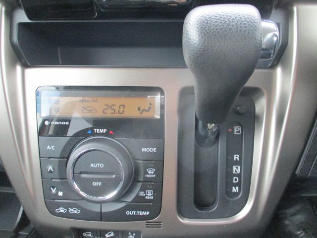 JスタイルIIターボ ユーザー下取車 1オーナー 4WD メーカーOPナビ 12セグ DVD BTオーディオ アラウンドビューモニター ドラレコ ASV クルコン ETC ハーフレザー シートヒーター 純正AW HID(32枚目)