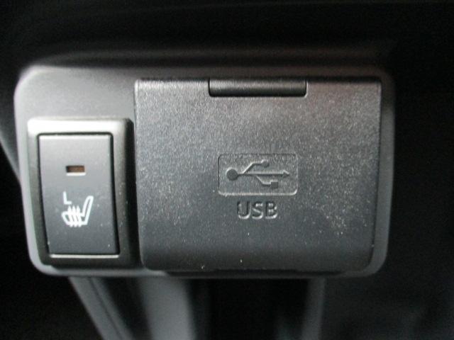 JスタイルIIターボ ユーザー下取車 1オーナー 4WD メーカーOPナビ 12セグ DVD BTオーディオ アラウンドビューモニター ドラレコ ASV クルコン ETC ハーフレザー シートヒーター 純正AW HID(38枚目)
