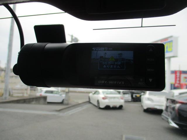 JスタイルIIターボ ユーザー下取車 1オーナー 4WD メーカーOPナビ 12セグ DVD BTオーディオ アラウンドビューモニター ドラレコ ASV クルコン ETC ハーフレザー シートヒーター 純正AW HID(43枚目)