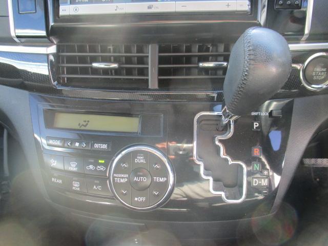 アエラス 純正ツインモニター ディーラーHDDナビ 12セグ CD DVD ミュージックサーバー BT通話&オーディオ バックカメラ 純正フリップD クルコン ETC 両側PSD オットマン 社外17インチAW(29枚目)