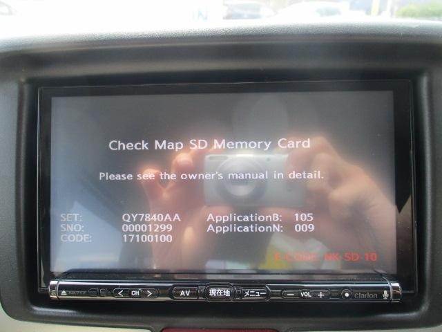 G クラリオンSDナビ 12セグ CD DVD ミュージックサーバー USB BT通話&オーディオ バックカメラ セルスタードラレコ スマートキー ASV ETC 両側PSD LEDライト 純正AW(25枚目)