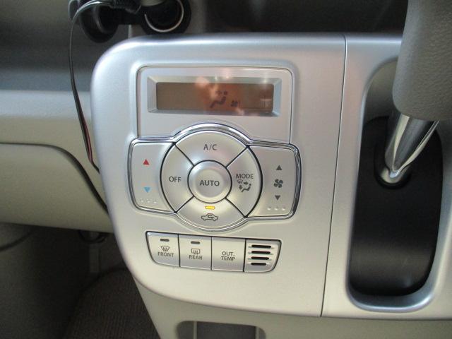 G クラリオンSDナビ 12セグ CD DVD ミュージックサーバー USB BT通話&オーディオ バックカメラ セルスタードラレコ スマートキー ASV ETC 両側PSD LEDライト 純正AW(28枚目)