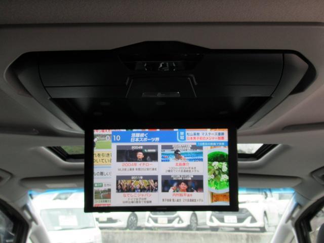 2.5Z Gエディション ワンオーナー 下取車 11インチナビ フリップ12.8インチ 後期 3眼LED ツインムーンルーフ デジタルインナーミラー&BSM アクセサリーコンセント スモーク3% ビルトインETC 両側PSD(4枚目)