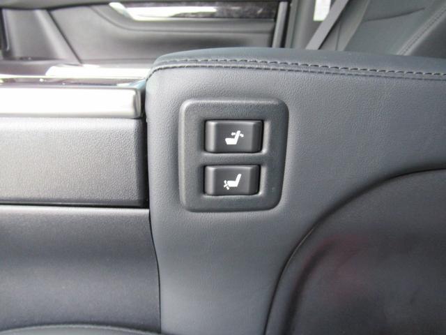 2.5Z Gエディション ワンオーナー 下取車 11インチナビ フリップ12.8インチ 後期 3眼LED ツインムーンルーフ デジタルインナーミラー&BSM アクセサリーコンセント スモーク3% ビルトインETC 両側PSD(25枚目)