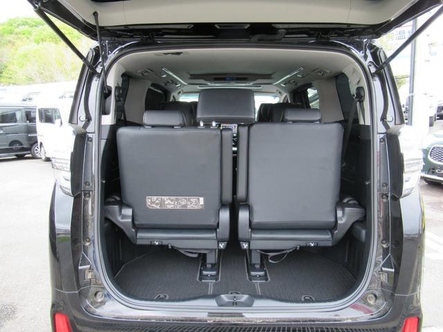 2.5Z Gエディション ワンオーナー 下取車 11インチナビ フリップ12.8インチ 後期 3眼LED ツインムーンルーフ デジタルインナーミラー&BSM アクセサリーコンセント スモーク3% ビルトインETC 両側PSD(26枚目)