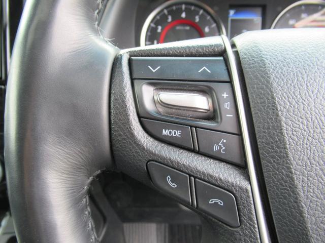 2.5Z Gエディション ワンオーナー 下取車 11インチナビ フリップ12.8インチ 後期 3眼LED ツインムーンルーフ デジタルインナーミラー&BSM アクセサリーコンセント スモーク3% ビルトインETC 両側PSD(29枚目)