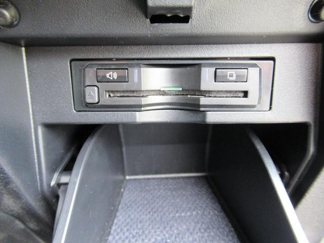 2.5Z Gエディション ワンオーナー 下取車 11インチナビ フリップ12.8インチ 後期 3眼LED ツインムーンルーフ デジタルインナーミラー&BSM アクセサリーコンセント スモーク3% ビルトインETC 両側PSD(32枚目)