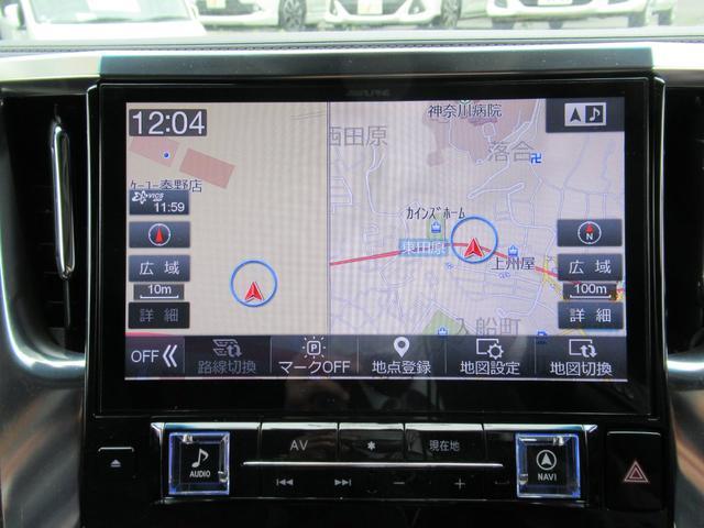 2.5Z Gエディション ワンオーナー 下取車 11インチナビ フリップ12.8インチ 後期 3眼LED ツインムーンルーフ デジタルインナーミラー&BSM アクセサリーコンセント スモーク3% ビルトインETC 両側PSD(33枚目)