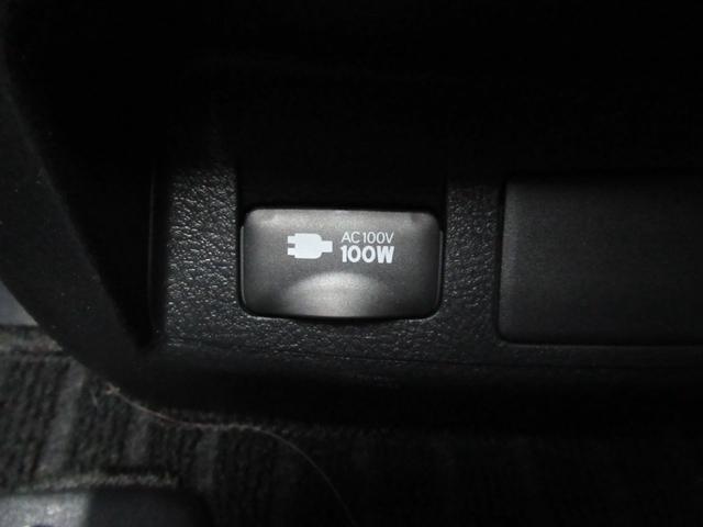 2.5Z Gエディション ワンオーナー 下取車 11インチナビ フリップ12.8インチ 後期 3眼LED ツインムーンルーフ デジタルインナーミラー&BSM アクセサリーコンセント スモーク3% ビルトインETC 両側PSD(46枚目)