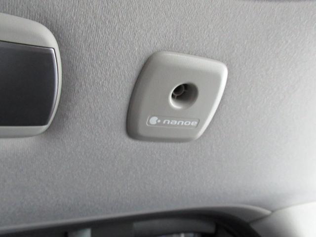 2.5Z Gエディション ワンオーナー 下取車 11インチナビ フリップ12.8インチ 後期 3眼LED ツインムーンルーフ デジタルインナーミラー&BSM アクセサリーコンセント スモーク3% ビルトインETC 両側PSD(47枚目)
