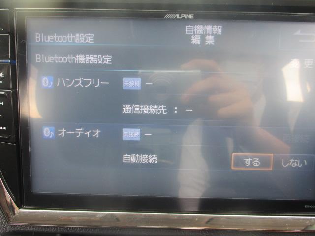 Si アルパインツインモニター 10インチナビ 12セグ DVD ミュージックサーバー BTオーディオ バックカメラ ETC 革巻きステア 両側PSD 革調シートカバー ウォークスルー 純正AW LED(25枚目)