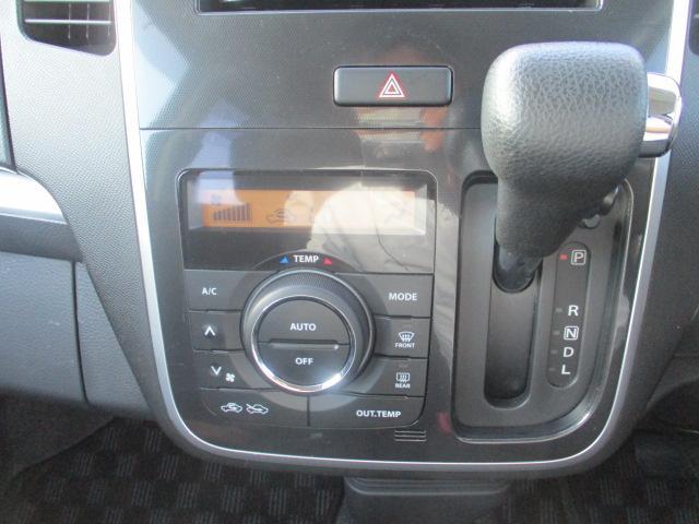 リミテッドII 禁煙 フル装備 ドラレコ付 社外メモリーナビ 1セグ CD AUX接続 シートヒーター HID オートライト 純正15AW 純正エアロ(23枚目)