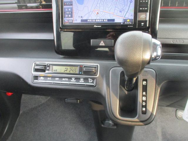 ハイブリッドT ターボ・全方位モニター・衝突軽減ブレーキ・禁煙・クルコン・純正SDナビ・CD録音・フルセグTV・DVD・BT・ドラレコ・ETC・シートヒーター・LED・純正15AW・アイドリングSTOP・パドルシフト(36枚目)